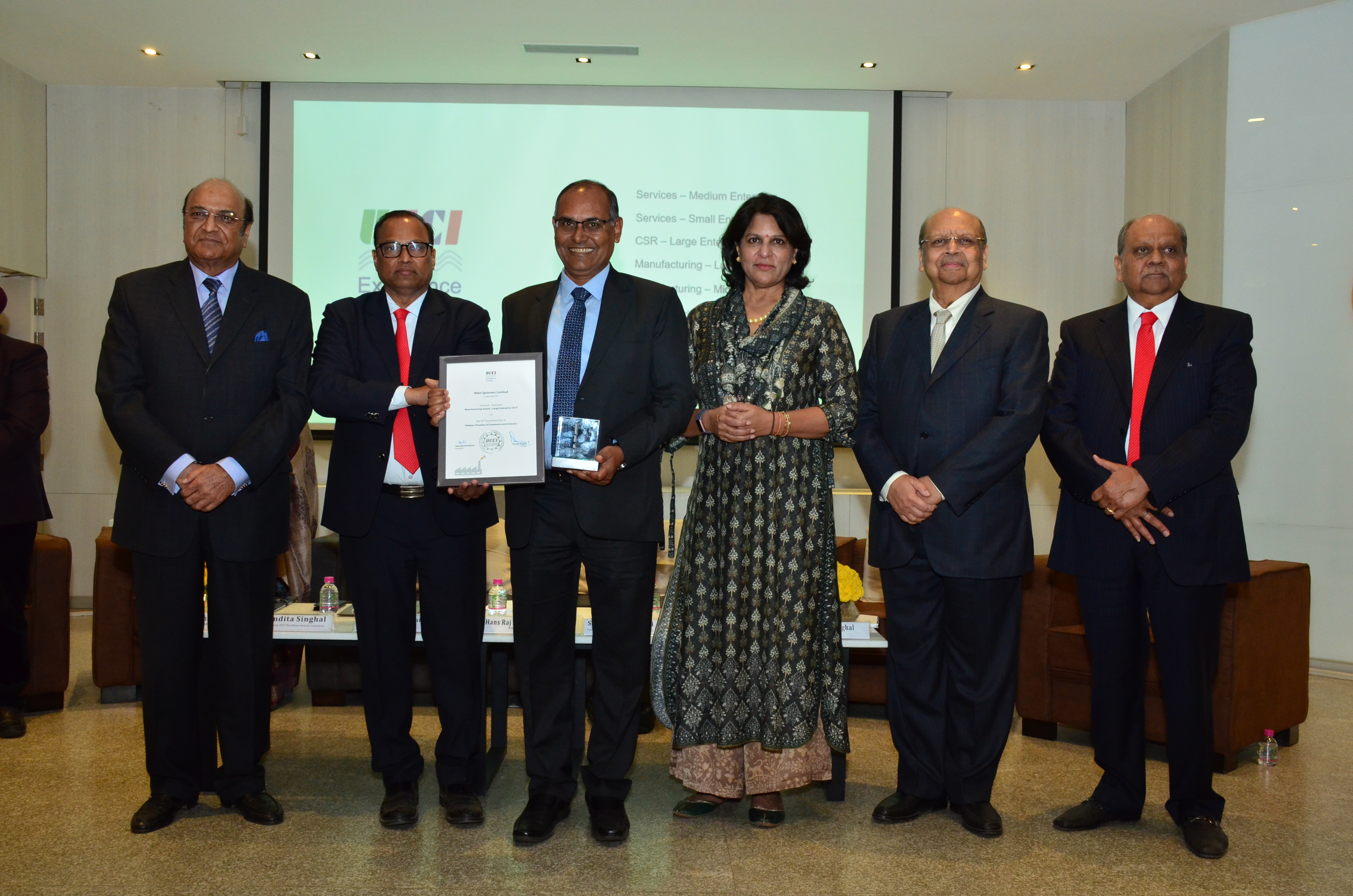 UCCI Excellence Award 2019